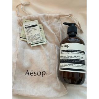 Aesop - 【新品未使用】 Aesopイソップ レスレクション ハンドバーム(500ml)