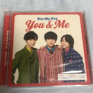 キスマイフットツー(Kis-My-Ft2)のKis-My-Ft2 You&Me(アイドルグッズ)