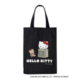 ハローキティ(ハローキティ)の HELLO KITTY×紀ノ国屋/ハローキティ デニムトートバッグ(トートバッグ)