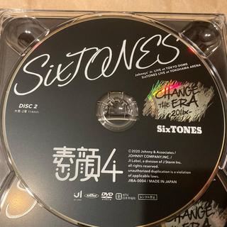 Johnny's - SixTONES 素顔 disk2 素顔4