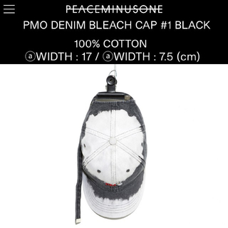 PEACEMINUSONE - 【確実正規品】PMO DENIM BLEACH CAP #1BLACK