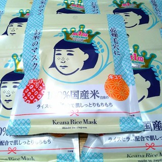 イシザワケンキュウジョ(石澤研究所)の10個 お米のマスク(パック/フェイスマスク)