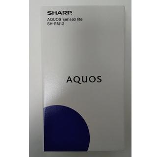 SHARP - Aquos sence 3 lite アクオス センス 3 ライト ブラック