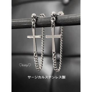 Chrome Hearts - 【ベーシッククロス&チェーンピアス シルバー】クロムハーツ好きに♪