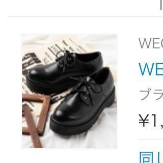 ウィゴー(WEGO)のwego 厚底3ホールシューズ(ローファー/革靴)