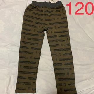 新品 マザウェイズ スウェット パンツ ズボン 120