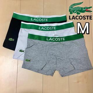 ラコステ(LACOSTE)の【新品未使用】LACOSTE ボクサーパンツ Mサイズ 3枚セット(ボクサーパンツ)