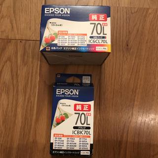 EPSON - エプソン サクランボ 純正 ブラック シアン ライトシアン ライトマゼンタ