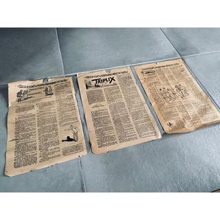 アンティーク 紙モノ ヴィンテージ レトロ 本 書類 インテリア オブジェ(置物)