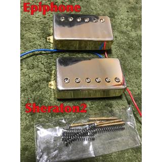 Epiphone - ピックアップ(Epiphone Sheraton2)セット