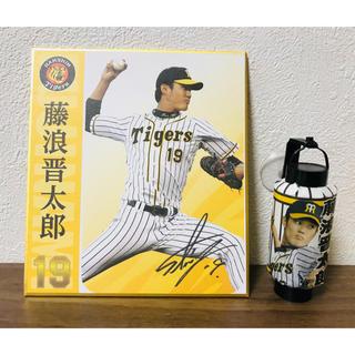ハンシンタイガース(阪神タイガース)の 阪神Tigers 藤浪晋太郎 2個セット 新品未使用 (応援グッズ)