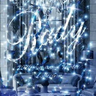 レディー(Rady)のRadyカタログ2020(ファッション)
