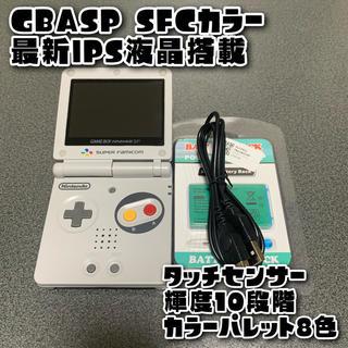 GBA SP ゲームボーイアドバンスSP バックライト改造 付属品あり