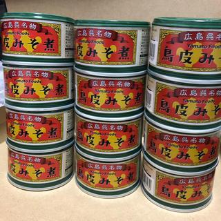 鳥皮みそ煮 広島呉名物 コラーゲン 130g×12(缶詰/瓶詰)