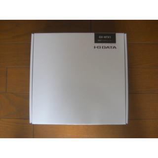 アイオーデータ(IODATA)のIO DATA 地上・BS・110度CSデジタル放送対応 録画テレビチューナー(テレビ)