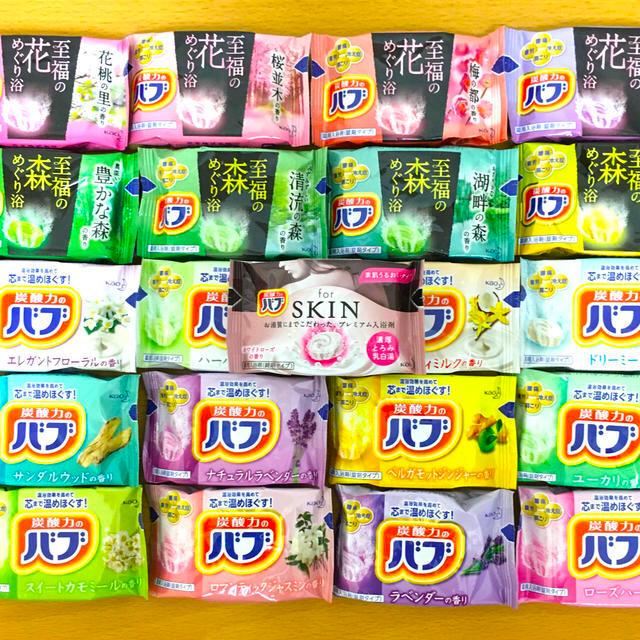 花王(カオウ)の花王 バブ 入浴剤  21個 コスメ/美容のボディケア(入浴剤/バスソルト)の商品写真