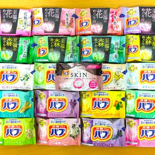 花王 - 花王 バブ 入浴剤  21個