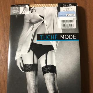 GUNZE - GUNZE TUCHE MODE  網タイツ 半額