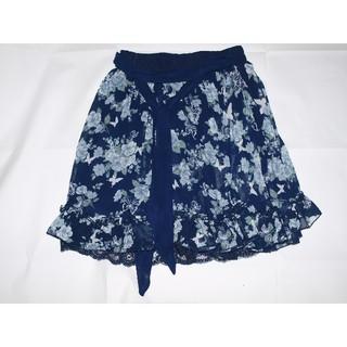 アクシーズファム(axes femme)の【美品】axesスカート紺(ミニスカート)