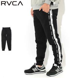 RVCA - 【 RVCA ルーカ 】 ライン スウェットパンツ スキニーパンツ レギンス 黒