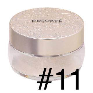 コスメデコルテ(COSME DECORTE)の新品 未開封 コスメデコルテ フェイスパウダー 11(フェイスパウダー)