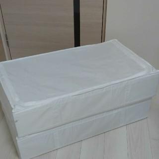 イケア(IKEA)のIKEA イケア SKUBB スクッブLサイズ 2個セット(ケース/ボックス)