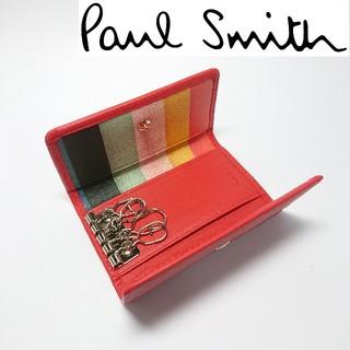 Paul Smith - 【新品未使用】ポールスミス キーケース