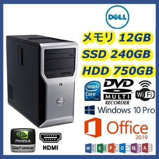 デル(DELL)の★高速PC★NVIDIAグラボ★Core i7搭載★(デスクトップ型PC)