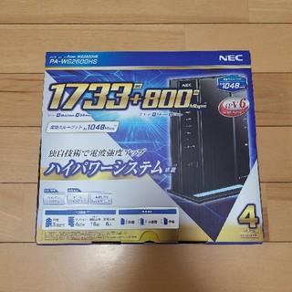 エヌイーシー(NEC)のNEC Aterm PA-WG2600HS 無線LAN親機(PC周辺機器)