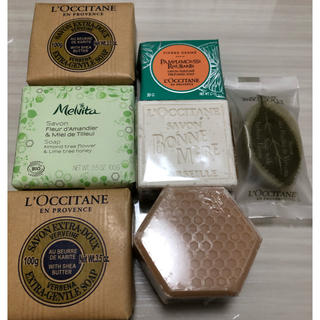 L'OCCITANE - ロクシタン ソープ 7個セット