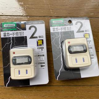 ヤザワコーポレーション(Yazawa)のYAZAWA 雷ガード付 省エネ タップ 1個(その他)