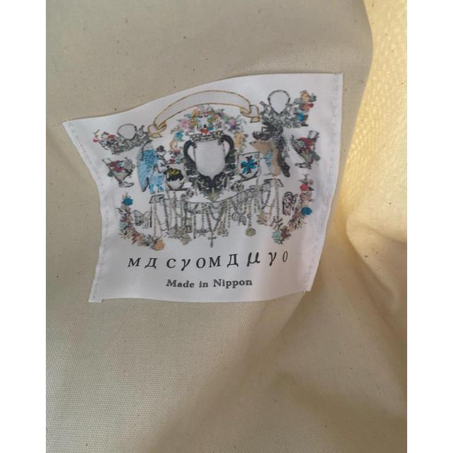 macromauro(マクロマウロ)のmacromauro マクロマウロ ペンキコットンバックパック taos 白 メンズのバッグ(バッグパック/リュック)の商品写真