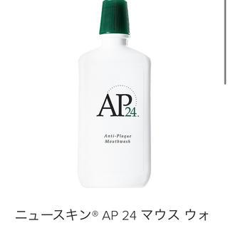 AP24 マウスウォッシュ(洗口液)(マウスウォッシュ/スプレー)