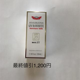 ドクターシーラボ(Dr.Ci Labo)のDoctor ci-labo/ホワイトスキンケアUV(日焼け止め乳液)(日焼け止め/サンオイル)