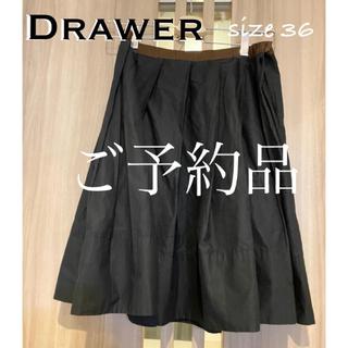 ドゥロワー(Drawer)のドゥロワー Drawer スカート サイズ36 S (ひざ丈スカート)