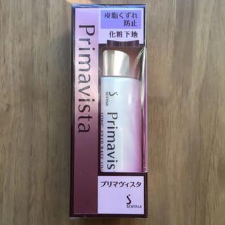 プリマヴィスタ(Primavista)の新品 プリマヴィスタ  下地(化粧下地)