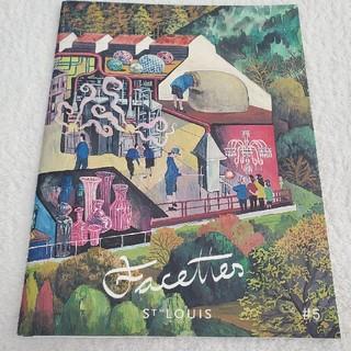 エルメス(Hermes)のエルメス ホーム商品などの冊子 クリスタル(ファッション)
