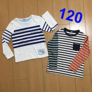 UNIQLO - 男の子 長袖Tシャツ 120  2枚セット