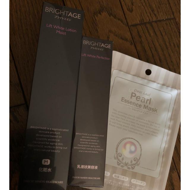 第一三共ヘルスケア(ダイイチサンキョウヘルスケア)のブライトエイジ セット コスメ/美容のスキンケア/基礎化粧品(化粧水/ローション)の商品写真