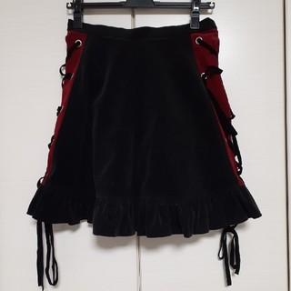OOPS ベロア編み上げスカート (ひざ丈スカート)