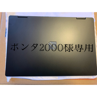 エヌイーシー(NEC)の2019年式NECモバイルノートパソコン(ノートPC)