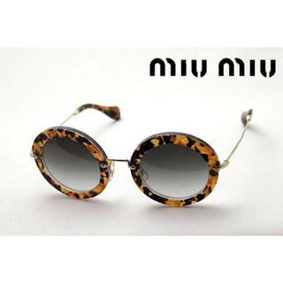 miumiu - 【美品】miumiu レオパード サングラス
