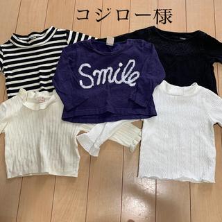 プティマイン(petit main)の女の子洋服 80cm 5点セット(Tシャツ)
