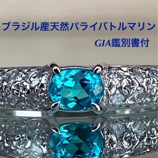Pt900天然パライバトルマリン0.193天然ダイヤモンド0.23リング(リング(指輪))
