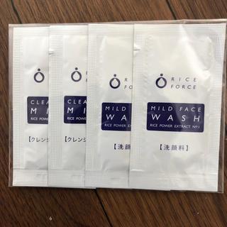 ライスフォース(ライスフォース)のライスフォース試供品(サンプル/トライアルキット)
