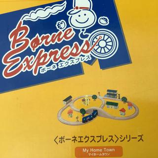 ボーネルンド(BorneLund)のボーネエクスプレスシリーズ 木製電車 線路(電車のおもちゃ/車)