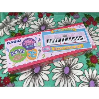 CASIO - CASIO光ナビゲーションキーボード ピンク