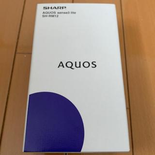 シャープ(SHARP)のAQUOS sense3 lite ライトカッパー 64GB SH-RM12(スマートフォン本体)