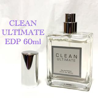 クリーン(CLEAN)のCLEAN ULTIMATE クリーン アルティメイト EDP 60ml 香水(ユニセックス)