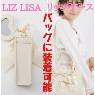 リズリサ(LIZ LISA)のレースアップリボンリップケース(その他)